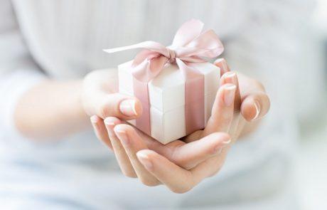 מתנות ליום הולדת – רק גיפט קארד!